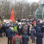 6 апреля 2019 г. у метро Славянский бульвар состоялся митинг «Родительского отпора»