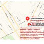 Конференция «Родительского отпора» в г. Брянск ПРОТИВ насильственной цифровизации, биометрии, уничтожения образования и медицины, ЗА сохранение конституционных прав и свобод