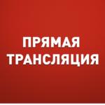 Круглый стол на тему «Защита прав семьи, традиционных  ценностей от опасных ювенальных инициатив»