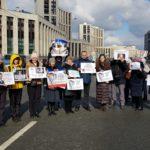 Митинг против ювенальной юстиции и закона о профилактике семейно-бытового насилия