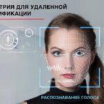 Заявление на сдачу собеседования по русскому языку без биометрии и без электронной обработки данных (9 класс)